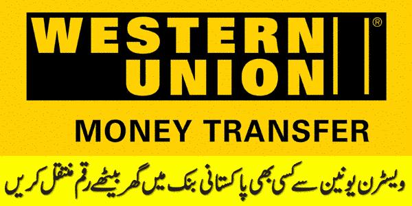 Western Union Global Bank Transfer